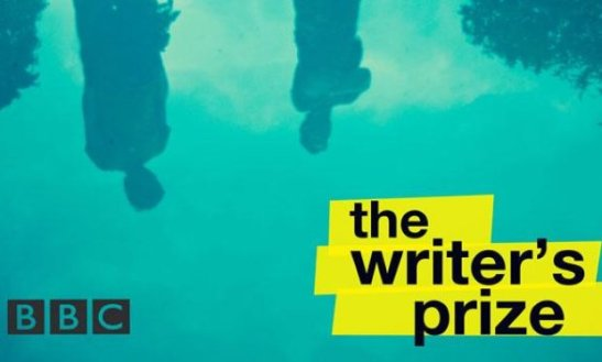 Winners_of_inaugural_BBC_Writer_s_Prize_announced