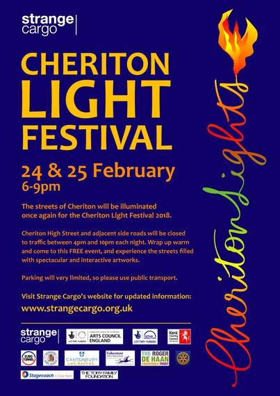 Cheriton-Light-Fest1_jpg_570x570_q95